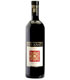 Recanati Merlot Red Wine  75CL